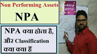 NPA full definition in HINDI // Classification of NPA