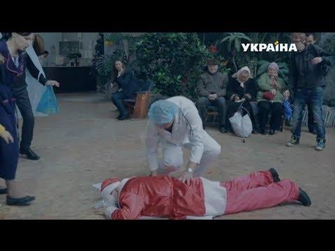 Новогоднее искупление История одного преступления 2 сезон