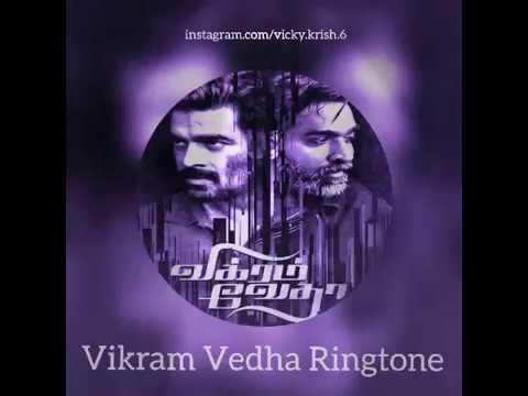 Vikram Vedha Bgm Ringtone Cut | Vijay Sethupathi | Madhavan