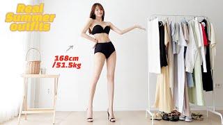 몰래 입었다..7월 '찐'출근 룩북! (평범한 옷 살리…