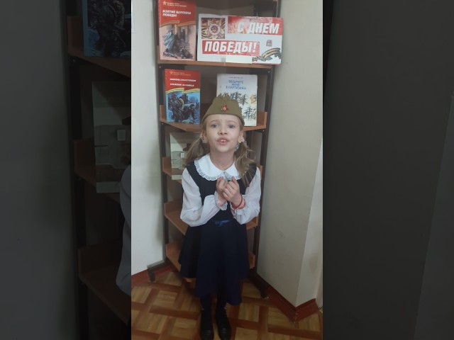 Изображение предпросмотра прочтения – АлинаСтребкова читает произведение «Баллада о Матери» А.Д.Дементьевa