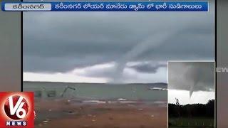Exclusive Visuals Of Huge Tornadoes Found In Lower Manair Dam | Karimnagar | V6 News