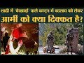 Adultery Law में हुए बदलाव को लेकर Supreme Court जाने वाली है Indian Army?