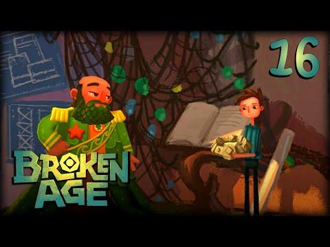 Broken Age Cap.16 [Act.2] - ¡Ayuda para todo el mundo!