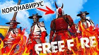 Gambar cover FREE FIRE КИНО 👹 ХАЯТОНЫҢ ТАҒДЫРЫ - 1 БӨЛІМ 😌