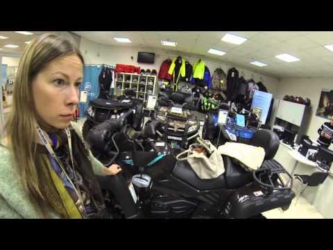 Магазин квадроциклов. Развлечение состоятельных