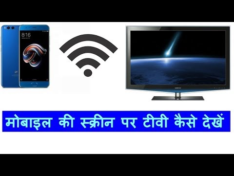How to connect cell phone wifi to tv