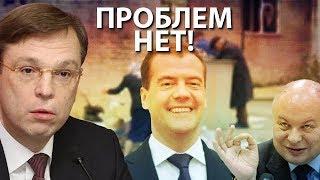 Гайдаровский форум: у Медведева проблем нет