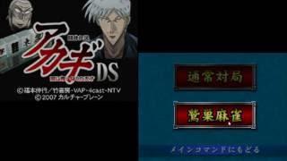 9/26 Stream: Washizu Mahjong (1st-3rd Hanchans)
