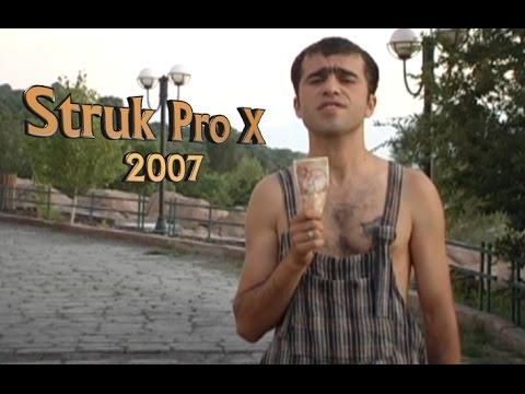 Struk Pro X 2007 (Vitamin Club Comics)