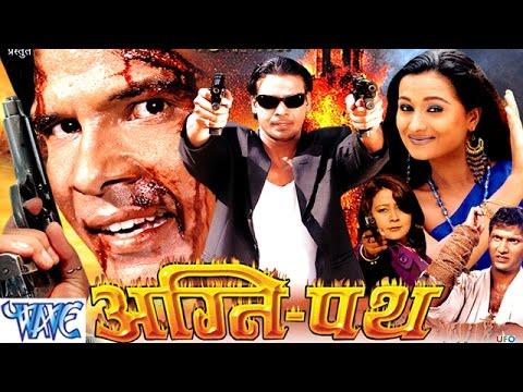 agneepath film complet