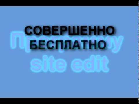 На чем создать сайт? Сайт-визитка  | REG.RU Видеосправка
