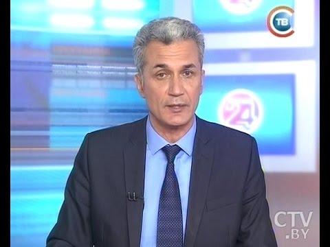 CTV.BY: Новости 24 часа за 19.30 15.04.2015