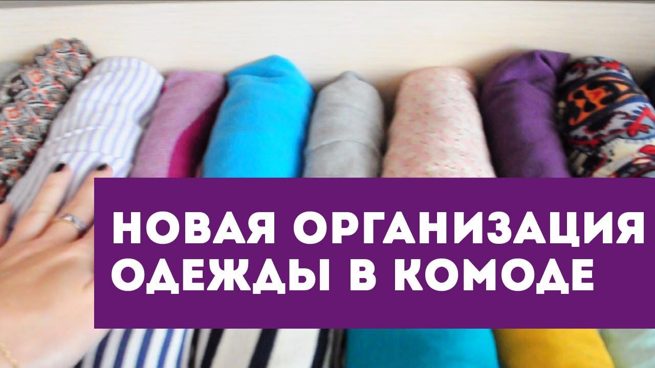 Система хранения вещей LEOMAX Dual Hanger (Дуал Хэнгер). Leomax.ru .