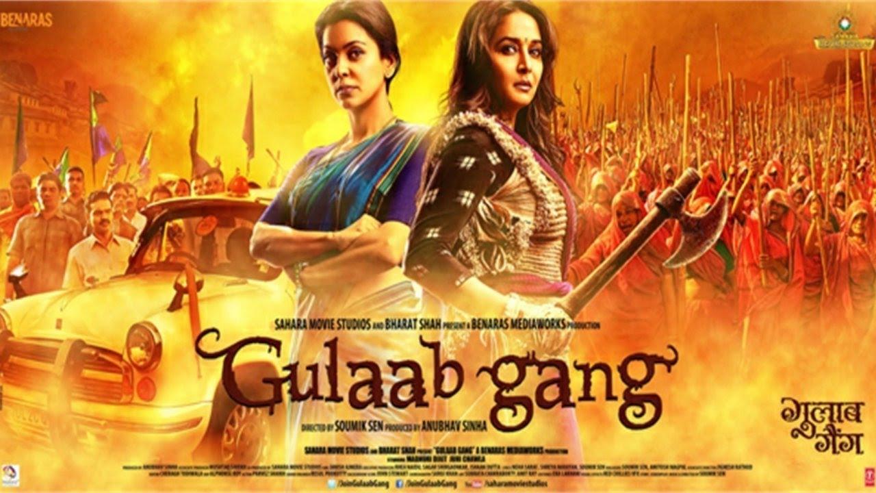 Download Gulaab Gang HD Hindi Movie | Madhuri Dixit, Juhi Chawla, Shilpa Rao ||