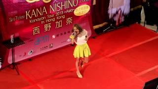 2013-03-07 APM x 西野カナ Kana Nishino 見面會.