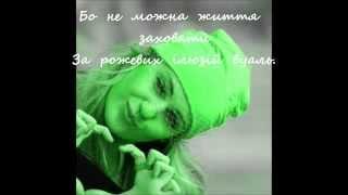 ''Є в коханні і будні, і свята'' В. Симоненко (Буктрейлер)
