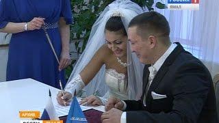 В ЗАГСах может появиться строгий свадебный дресс-код