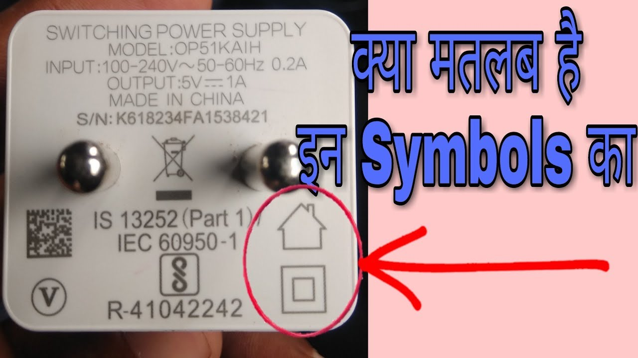 Meaning Of The Symbols On Iphone Android Chargerwhy Are This