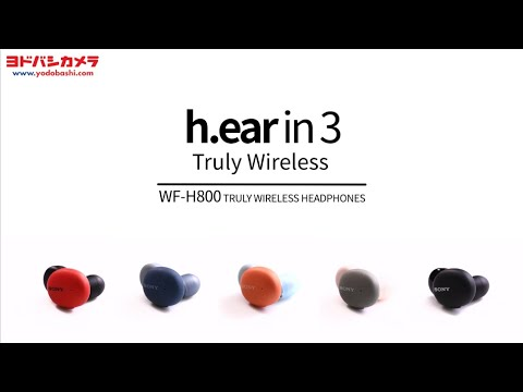 ソニー WF-H800【完全ワイヤレスイヤホン】
