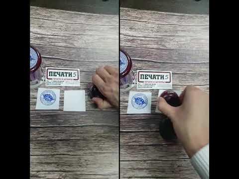 Красивая необычная печать ИП ООО. Изготовление печати штампа в Ставрополе