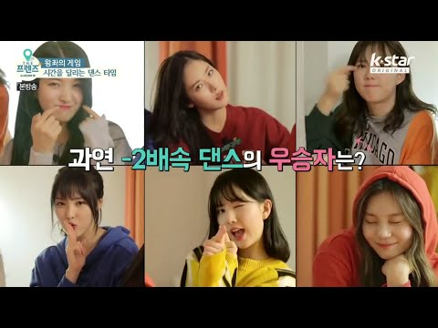 [Engsub] GFRIEND The Friends in Adriatic Sea Ep 05 END