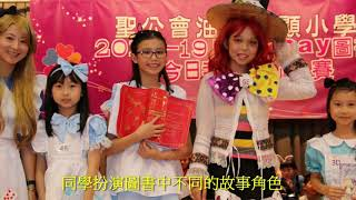 Publication Date: 2019-12-02 | Video Title: 十五周年校慶短片(第六集)