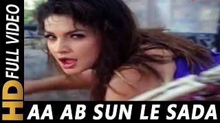 Aa Ab Aa Sun Le Sada Dil Ki | Alka Yagnik | Angrakshak 1995 Songs | Pooja Bhatt