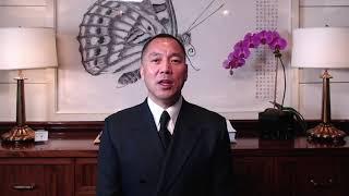 2017年10月31日 关于郭文贵家人再次被捕被判视频