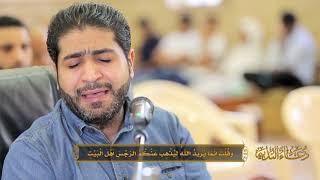 دعاء الندبة  أحمد قربان