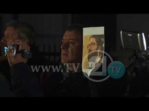 ВМРО-ДПМНЕ бара ослободување на затворените функционери