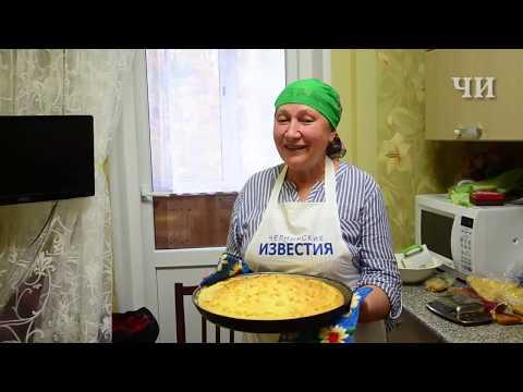Пирог с тыквой, рисом и изюмом: пошаговый рецепт