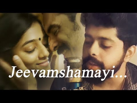 Jeevamshamayi | Theevandi Movie Song | Patrick Michael | Malayalam Cover | Malayalam Unplugged