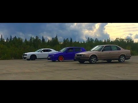 Реванш. Volkswagen Golf vs BMW 535.