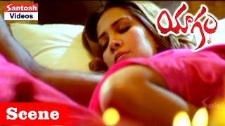 Yagam Telugu Movie Scenes || Kim Sharma as Sophie Introduction Scene