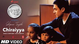 Song- o ri chiraiya composer - ram sampath lyricist and singer swanand kirkire guitars sanjoy das & do-tara tapas roy arranged by sam...