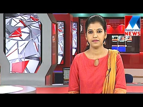 8 A M News Bulletin 09-08-2016 | Manorama News