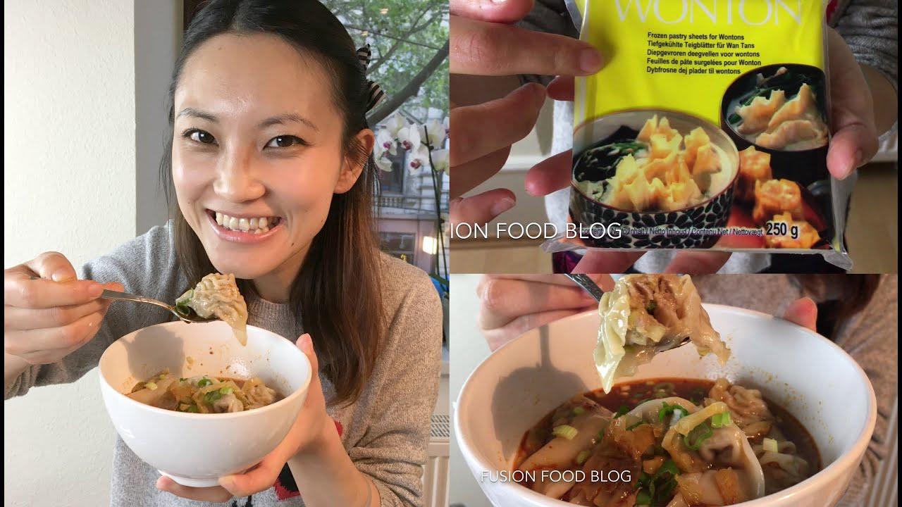 Wontons in chili sauce pork beef celery filling authentic sichuan wontons in chili sauce pork beef celery filling authentic sichuan szechuan food recipe 3 forumfinder Gallery