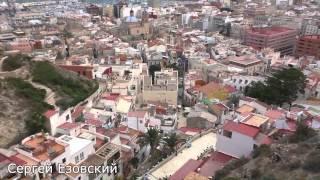 Alicante, гора Benacantil, виды на город Аликанте, Испания, крепость Castillo de Santa Bárbara, Серг(Мое Агентство Недвижимости