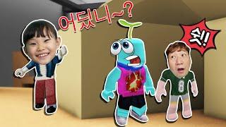 라임이가 술래가 됬어요~파랑아 숨어! 웃기는 로블록스 게임 LimeTube