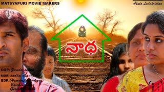 NADHA || Directed by Tata || Short Film Talkies
