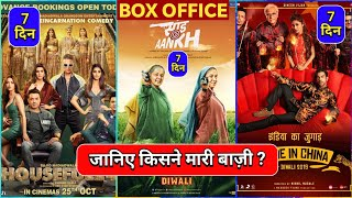 Housefull 4 vs Made  n China vs Saand Ki Aankh Housefull 4 Box Office Collection Akshay Kumar