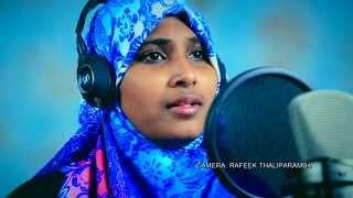 New Mappila Devotional Album 2015 | Iru lokhavum | Haseena Begum