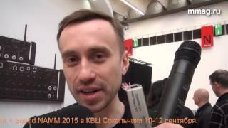 mmag.ru: Musikmesse 2015 - Behringer ULM 200 M - радиосистема