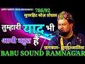 Murad atish new ghazal tumhari yaad bhi video mp4