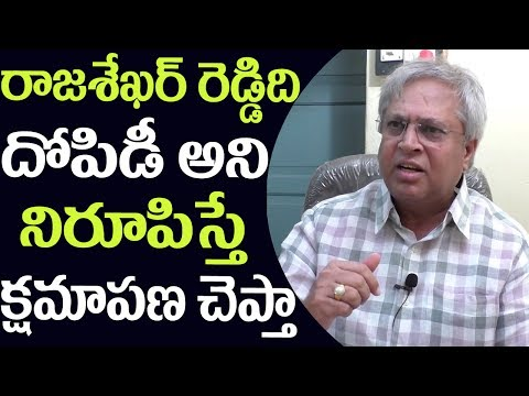 undavalli Arun kumar fires on chandra babu about polavaram project || 2day 2morrow