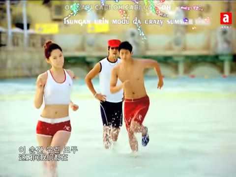 Vietsub + Kara 2PM Ft  SNSD   Cabi Song   Everland Caribbean Bay CF A Star Org   YouTube