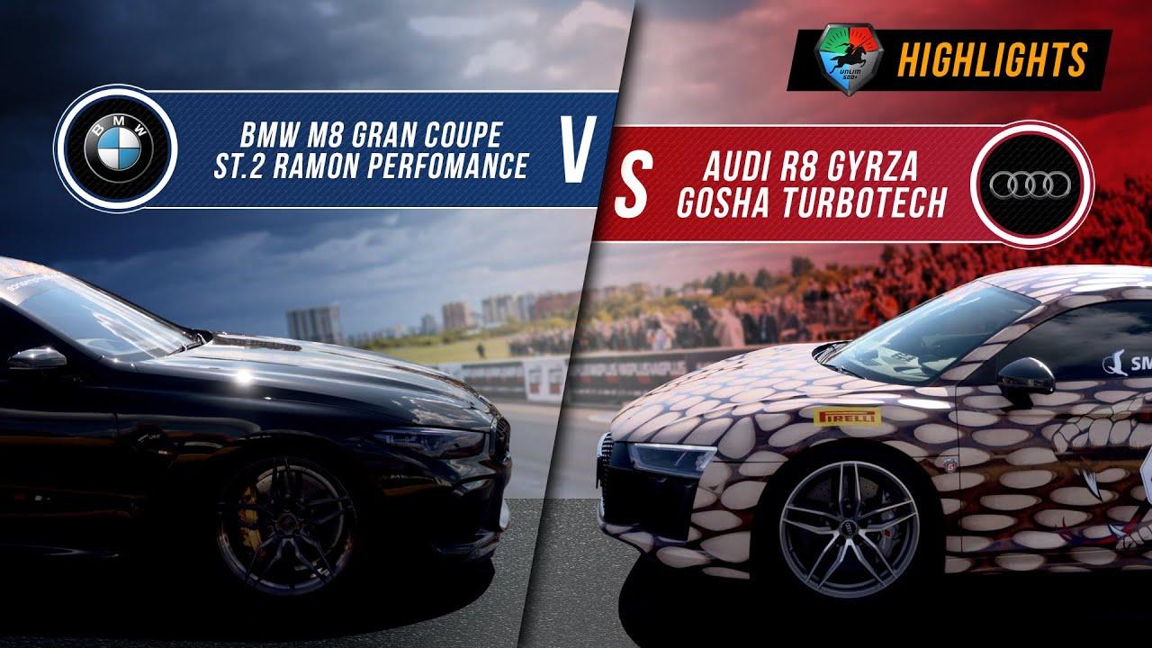 BMW M8 Gran Coupe St.2 vs Audi R8 Gyrza | UNLIM 500+ 2020 Highlight |