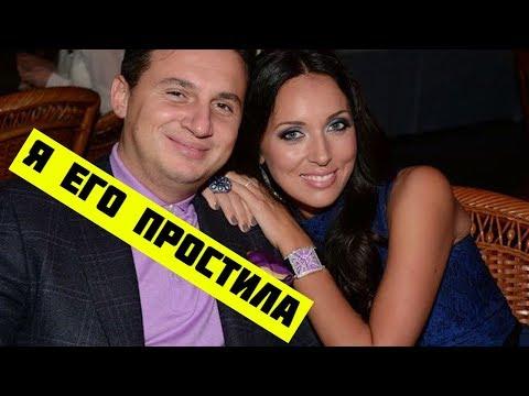 Алсу простила мужа Яна Абрамова за многочисленные измены