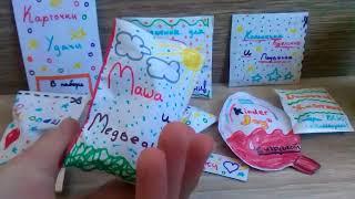 """Экскурсия по магазину """" Бумажный Мир """" + распаковка бумажных сюрпризов :-)"""
